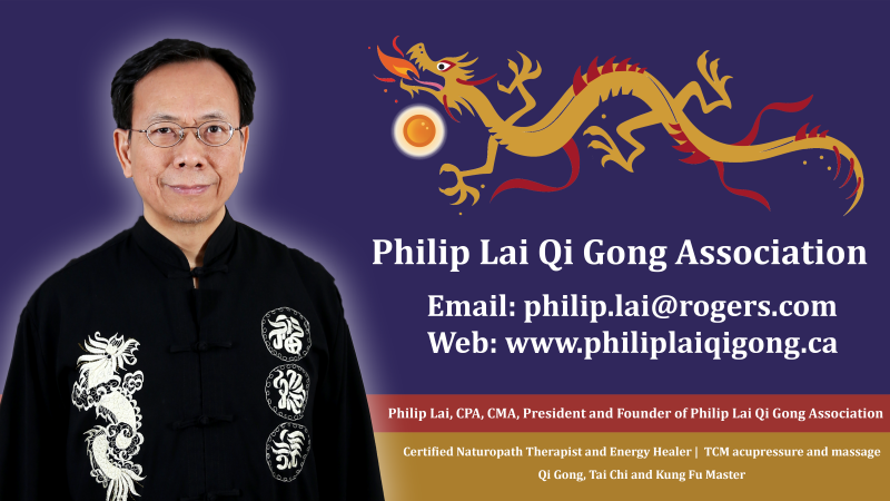Philip Lai Qi Gong Association